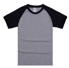 China Custom T-shirt Hot Sale Design Cotton T Shirt Black Simple Printing T-shirt on sale