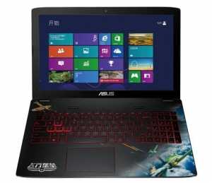 China Asus 15.6 Asus FX-PRO (i7-6700HQ / 4GB / 1TB / 4G) on sale