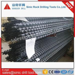 China Twist drilling tools Twist drill rod on sale
