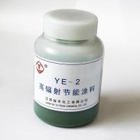 China Industrial special coatings YE-2 high radiation energy saving coatings on sale