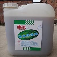 China Liquid Deodorant MK-6160 on sale
