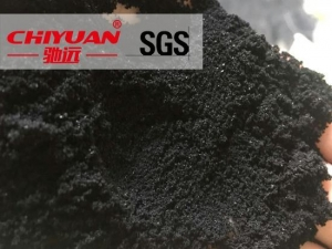 China SIS and SBS Rubber Powder for Asphalt on sale