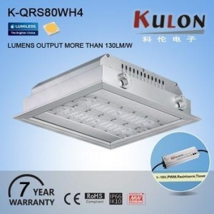 China High hall 130lm/W 80W indoor led recessed light on sale