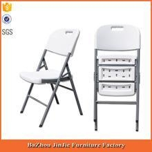 China Cheap Dining White Plastic Folding Chair,plastic foldable chair,rental resin folding chair on sale