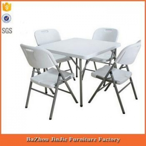 China Used outdoor folding plastic chair/white plastic chair on sale
