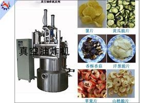 China Vacuum Frying Machine Vacuum Frying Machine on sale