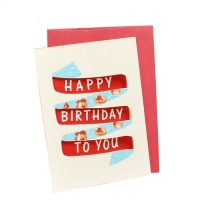 China Birthday Greeting Card on sale