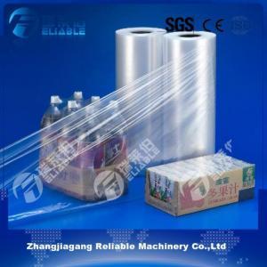 China Polyolefin Plastic Heat Shrink Wrap Film Manufacturers on sale