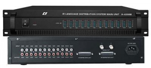 China H-6300series 12 Channel Infrared Language Distribution System on sale