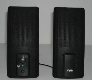 China Multimedia Speaker FM-2007 on sale