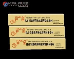 China KLAI-103 Modified bituminous waterproof membrane for road&bridge on sale
