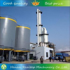 China 99.9% Ethanol Production Line on sale