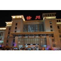 Xuzhou glass fiber reinforced plastic Co., ltd.. General situation of Xuzhou