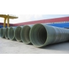 China Glass fiber reinforced plastic mortar pipe for sale
