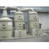 China Waste gas treatment equipment for sale