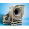 China Glass fiber reinforced plastic fan for sale