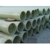 China Glass fiber reinforced plastic pipe for sale