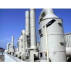 China Exhaust gas purification tower for sale