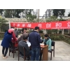 China Wuxi sewage tank corrosion protection. Housing security policy propaganda into the community for sale