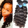 China Double Weft Virgin Brazilian Human Hair Brazilian Remy Hair Extension for sale