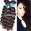 China Cheap 100% Brazilian Virgin Hair High Quality Brazilian Deep Wave Hair for sale
