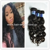 China Wholesale & retail high quality 7A grade double weft brazilian natural hair dye for sale