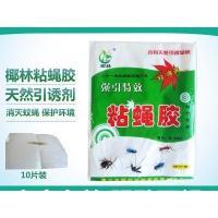 B-1002 High Efficacy Eco-friendly flies killer Strong sticky fly glue trap