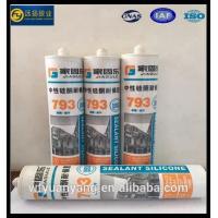 Hot sale Polyurethane Construction Adhesive Construction Sealant