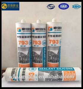 China Hot sale Polyurethane Construction Adhesive Construction Sealant on sale