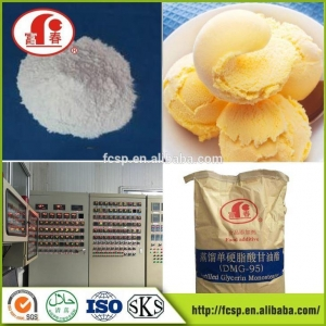 China Chemicals Food Emulsifier GLYCEROL MONOSTEARATE on sale