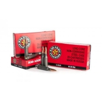 Century Arms Red Army Standard, 545X39, 60 Grain, Full Metal Jacket, 20 Round Box