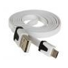 China Mobile phone Accessories Micro 5-pin USB Data Cable for sale