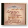 China Messianic Praise and Worship from Israel (Audio CD) for sale