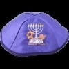China Satin Grafted In Kippah for sale