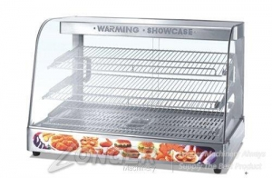 China Commercial Food Warmer for Food Catering on sale
