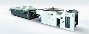 China SYJ-UV Fully Automatic Cylinder Screen UV Spot Coating Machine on sale