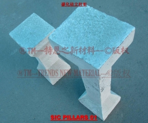 China SiC products SIC pillars on sale
