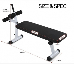 China Exercise Bench Adjustable Sit Up Bench Abdominal Board on sale
