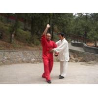 Wuxing Tongbei