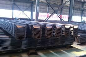 China hot rolled U profiled steel sheet pile on sale