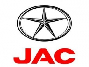 China JAC MOTOR on sale