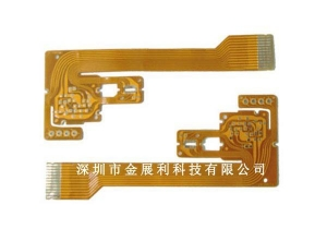 China Phone FPC FPC cable touch screen FPC flexible circuit boards on sale