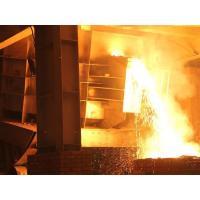Ferroalloy smelting furnace