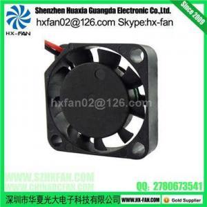 China Offer DC Cooling Fan,DC Fan,dc brushless fan, dc fan blower 20mmX20mmX6mm on sale