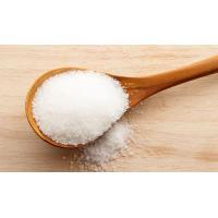 Nautal Sweetener Sugar Sbustitute Isomalt ST Grade