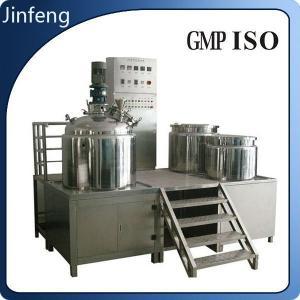China JF-B Fixed type Vacuum Homogenizing Emulsifier on sale