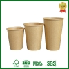 China Biodegradable Double Wall Kraft Paper Cup For Hot Coffee To Go for sale