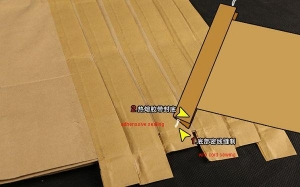 China Flour Paper Bag on sale