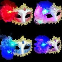 China Elegant Princess neon Masquerade Party Mask on sale