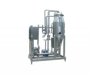 China Automatic vacuum degassing unit on sale